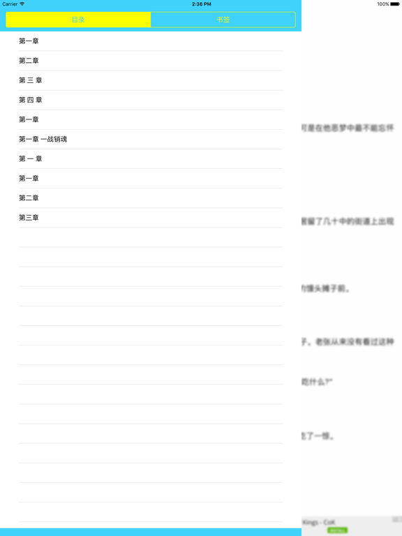 飞刀又见飞刀:古龙武侠作品集 screenshot 5