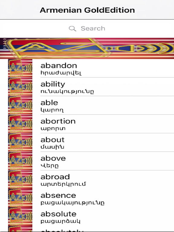 Armenian Dictionary GoldEdition screenshot 6