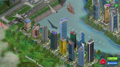 Airport Game™ - HongKong screenshot 5