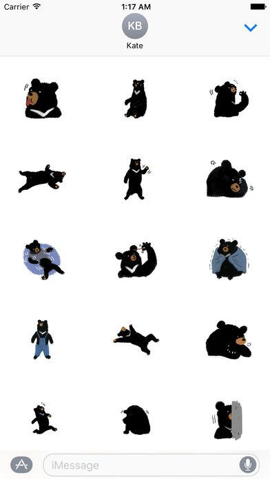 Cute Black Bear Sticker screenshot 2
