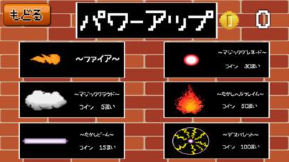マジックファイターたかしくん screenshot 3
