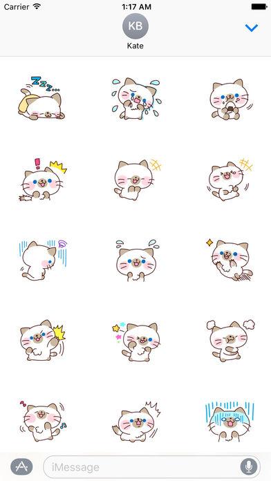 Larry a Cheerful Cat Sticker screenshot 2
