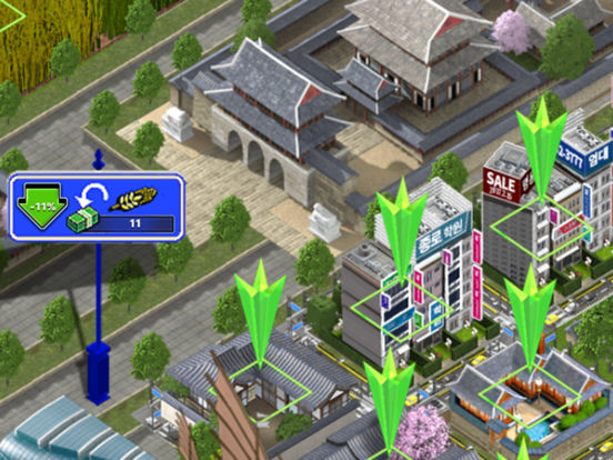 Palace City Seoul screenshot 7