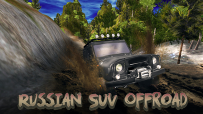 Russian SUV Offroad Simulator Full screenshot 1