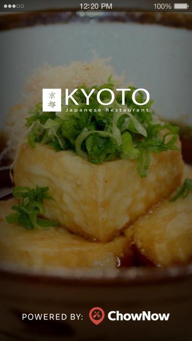 Kyoto Japanese Restaurant screenshot 1