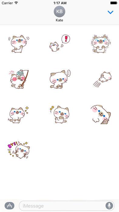 Larry a Cheerful Cat Sticker screenshot 3
