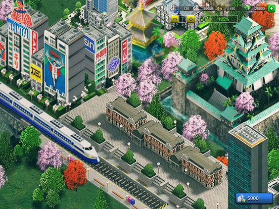 TOKYO 2020 TRAIN CITY™ screenshot 6