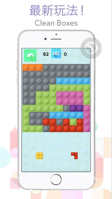 积木方块填充-全新游戏玩法 screenshot 1
