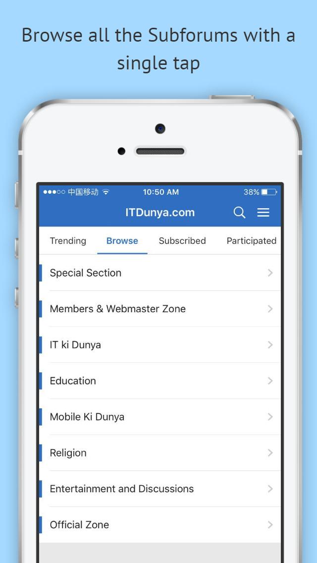 ITDunya.com screenshot 2