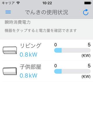 Daikin Smart APP - náhled