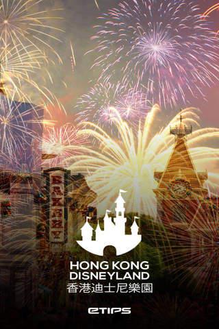 Hong Kong Disneyland Visitor Guide 香港迪士尼樂園 - náhled
