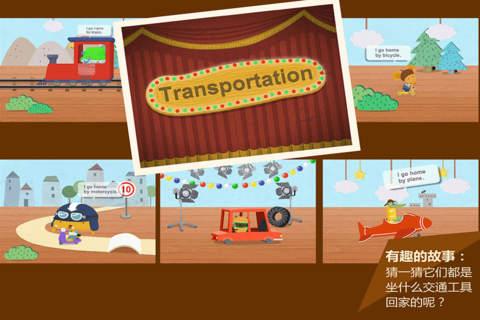多纳学英语:交通工具 - náhled