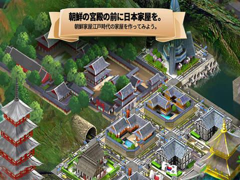 韓国タイクーン - 日本版 screenshot 6