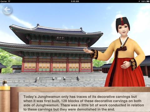 내 손안의 덕수궁 for iPad - náhled