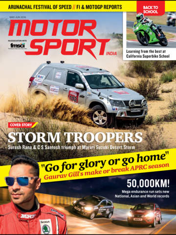 Motor Sport India screenshot 6