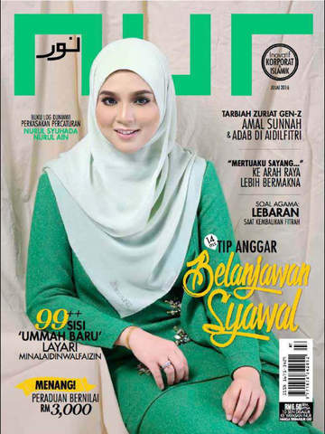 Nur (Magazine) screenshot 6