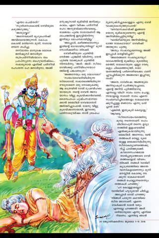 Jyothisharatnam Magazine - náhled