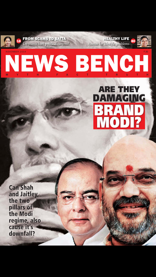 News Bench screenshot 1