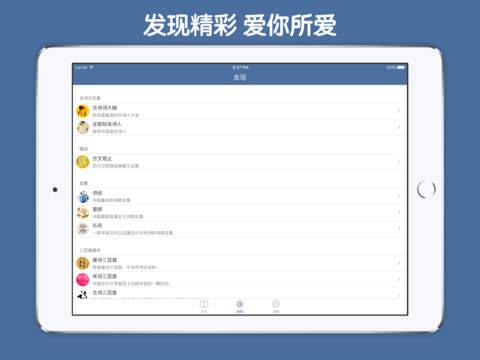 古文鉴赏辞典大全 screenshot 9