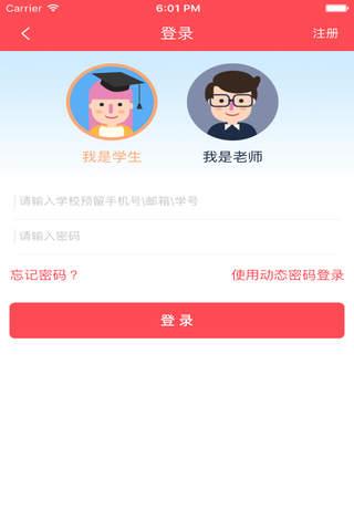 西电高校云|西安电子科技大学 - náhled