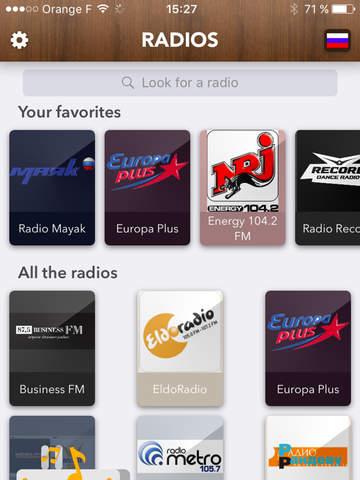 Russia Радио Россия – Русские станции бесплатно - náhled