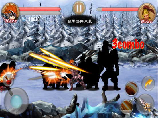 APRG--Hunter Of Shadow Pro screenshot 10