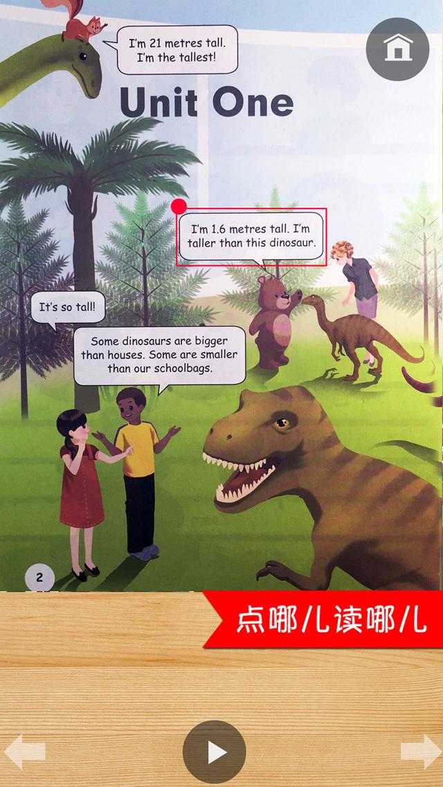 PEP人教版小学英语六年级下册 - 点读机 screenshot 2