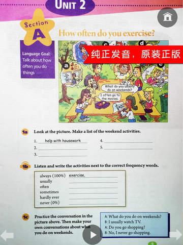同步教材点读机-人教版 (新目标) 初中英语八年级上册 screenshot 10