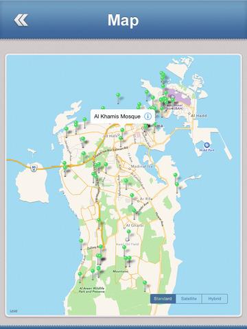Bahrain Travel Guide screenshot 9