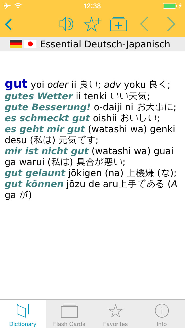 German - Japanese Dictionary screenshot 1