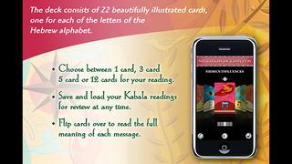 Ask The Kabala Oracle Cards - Deepak Chopra screenshot 2