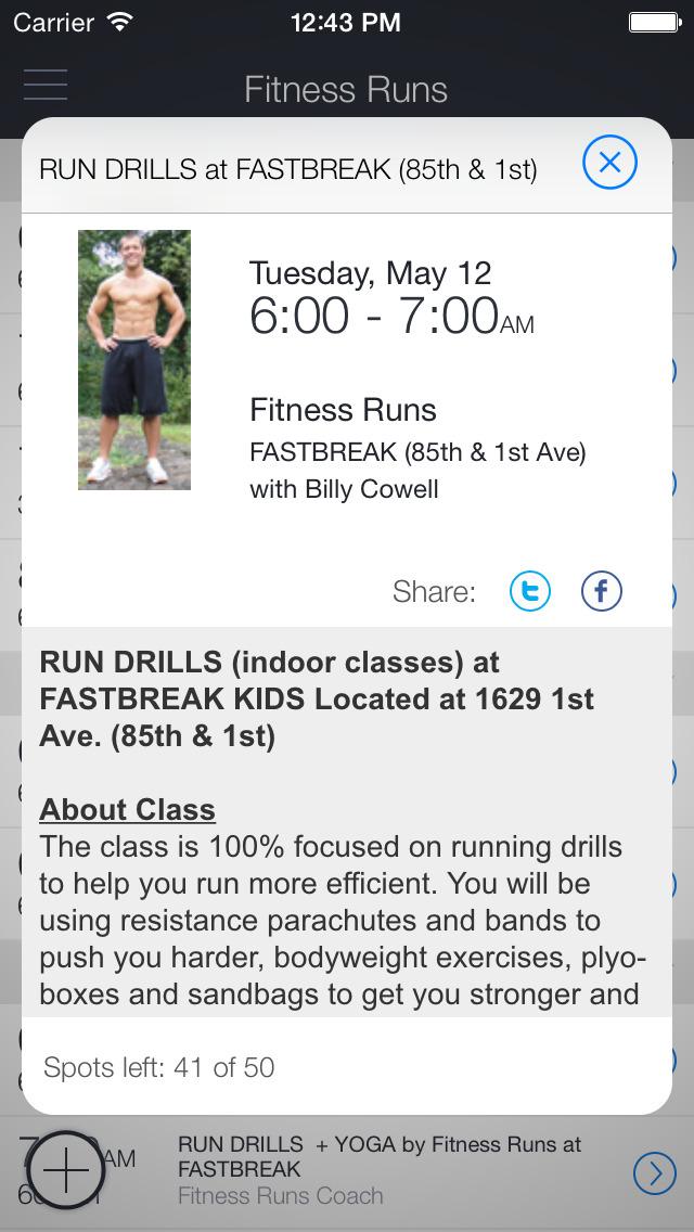 Fitness Runs - NYC screenshot 1