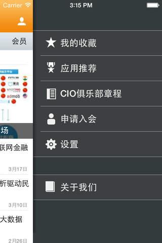 CIO俱乐部 - náhled