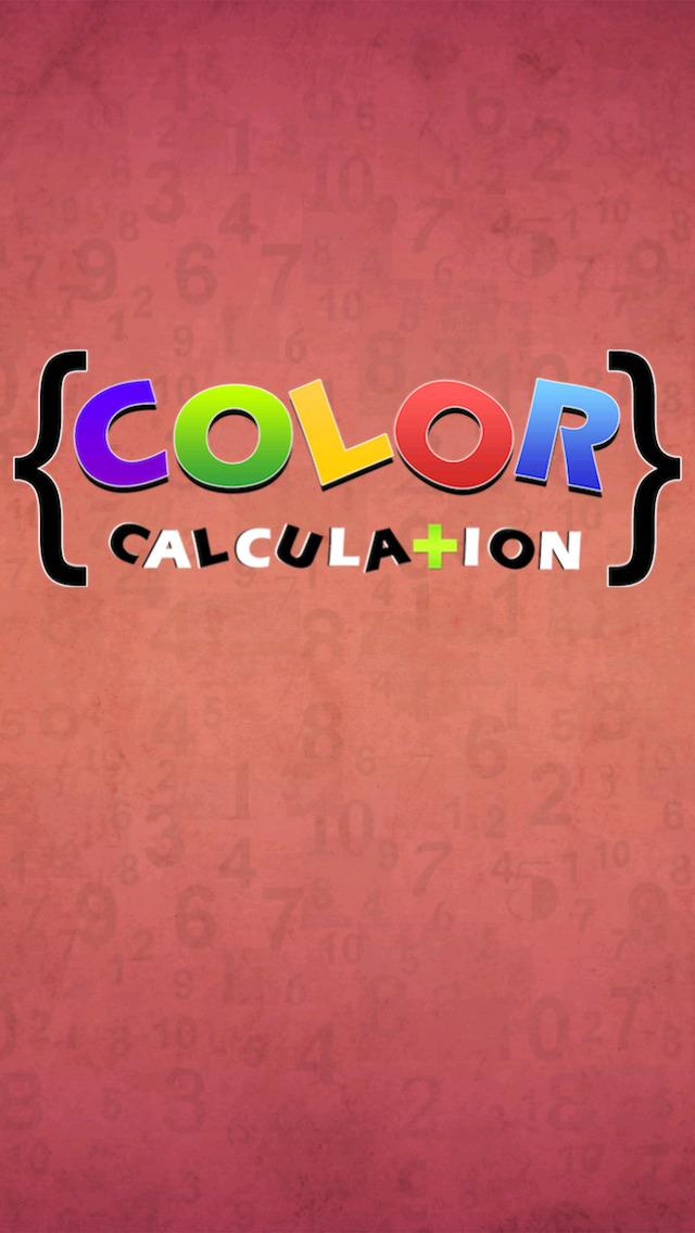 Color Calculation screenshot 1