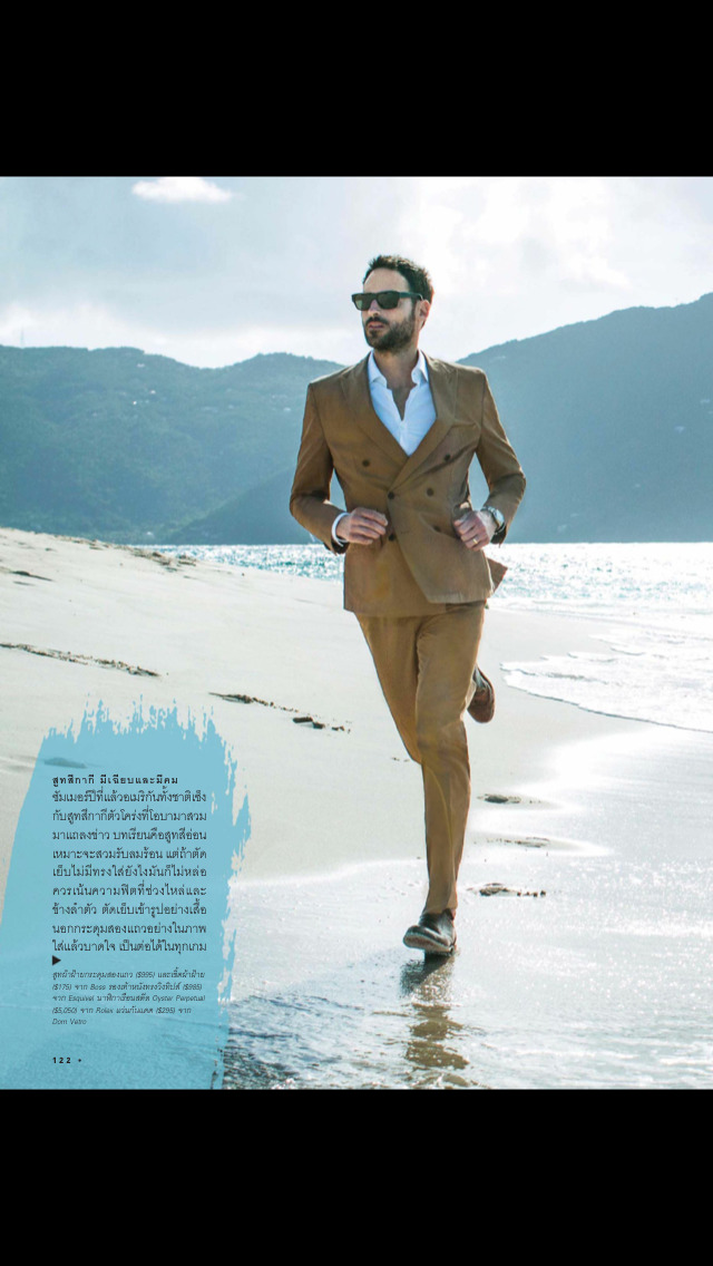 Esquire Thailand Magazine screenshot 4