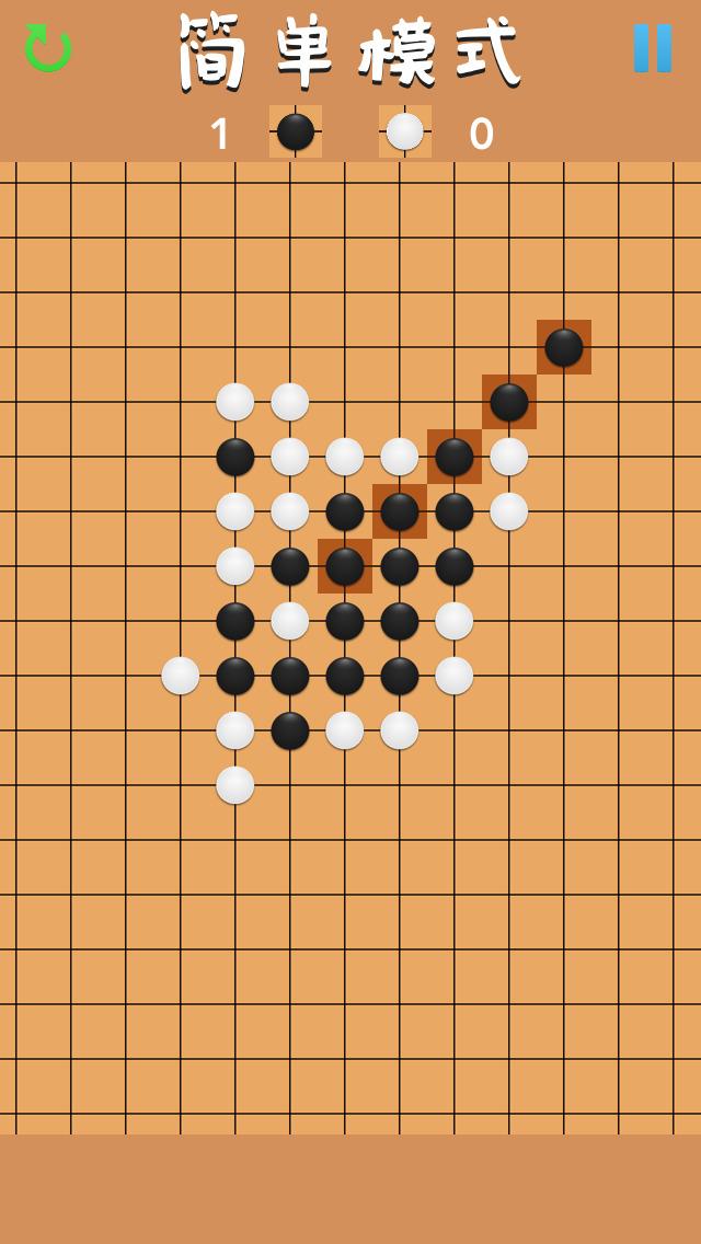 天天五子棋 screenshot 3