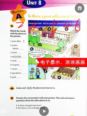 同步教材点读机-人教版新目标初中英语七年级下册 screenshot 9