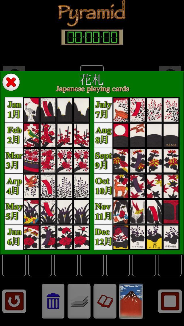 Pyramid of Japanese playing cards PVD screenshot 2