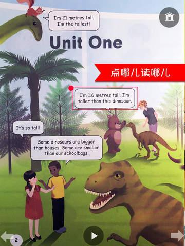 PEP人教版小学英语六年级下册 - 点读机 screenshot 7