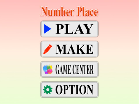Number place PVD screenshot 4
