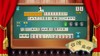 Mahjong Girl screenshot 1