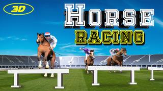 Horse Racing 3D 2015 Free screenshot 1