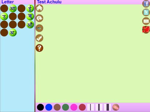 Trace Hindi Alphabets Kids Activity screenshot 5