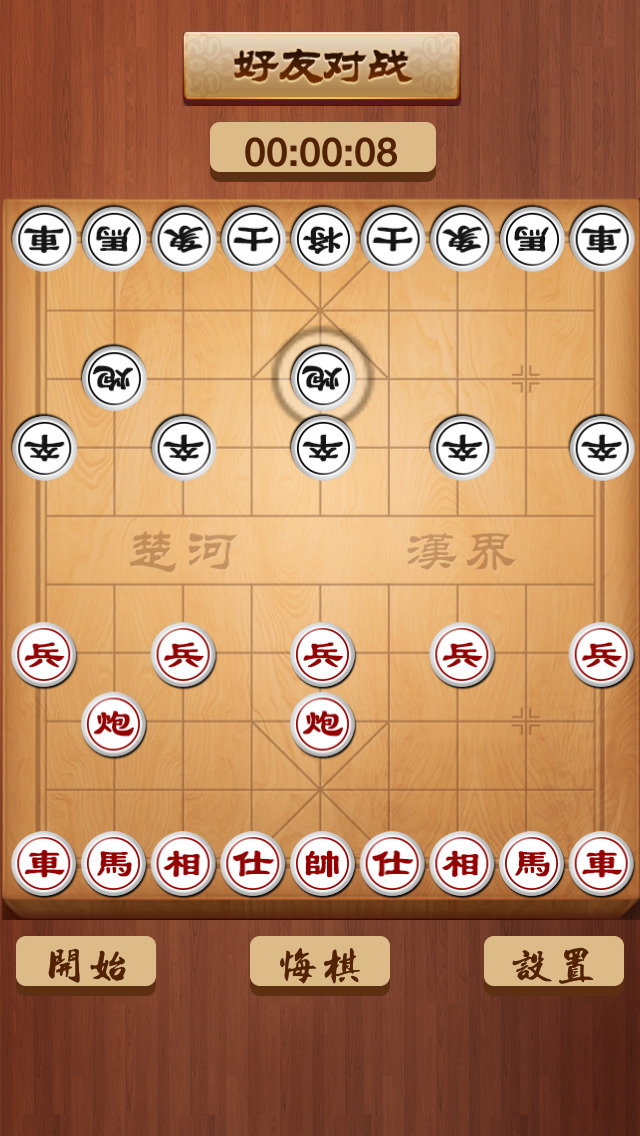 天天象棋 screenshot 2