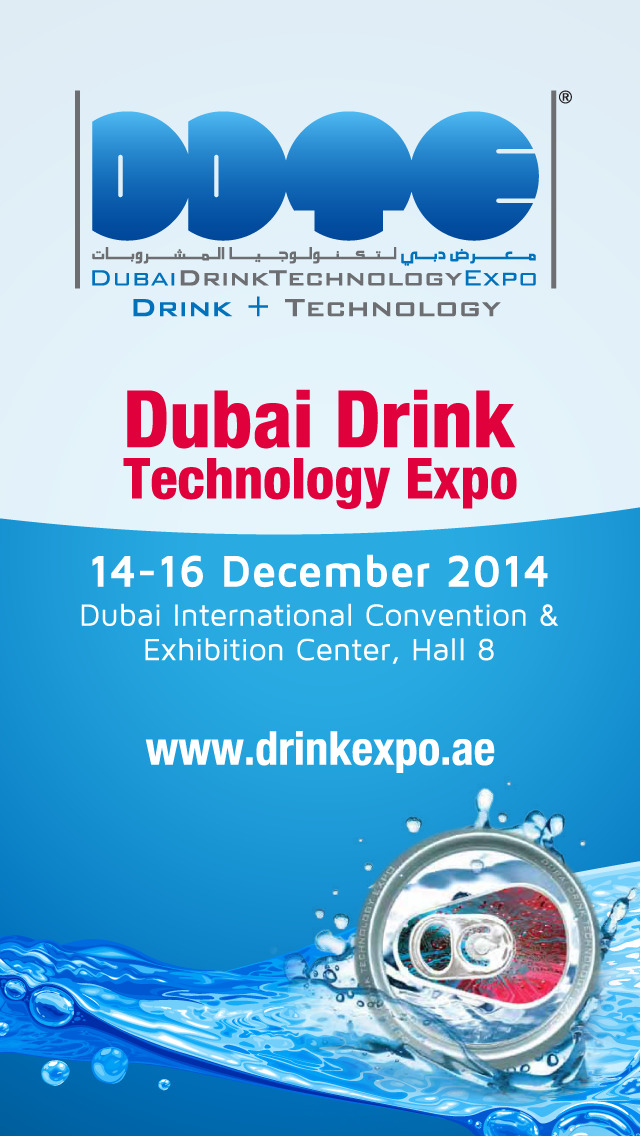 DRINK EXPO screenshot 1