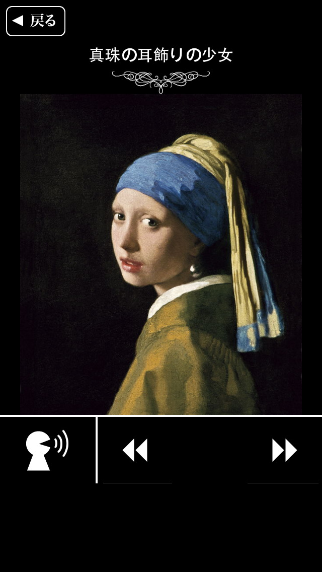 Vermeer The Kingdom of Light screenshot 4