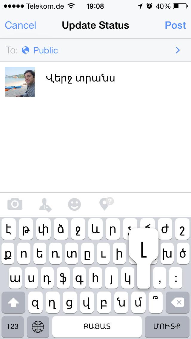 Armenian Keyboard Extension screenshot 3