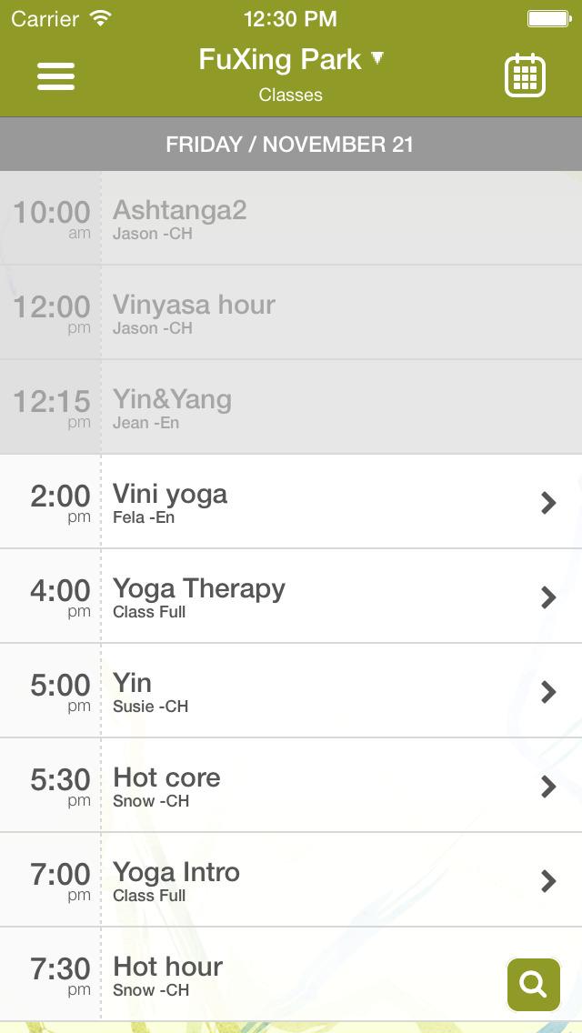 My Soul Yoga screenshot #3