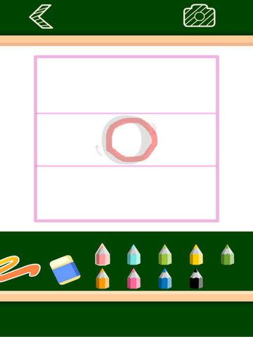 学前拼音描红 screenshot 7