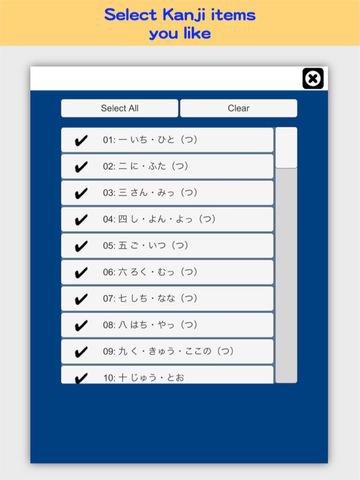 Writing Order Kanji 1st. screenshot 9